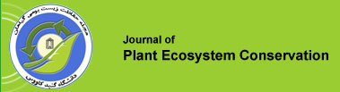 Journal of Plant Ecosystem Conservation